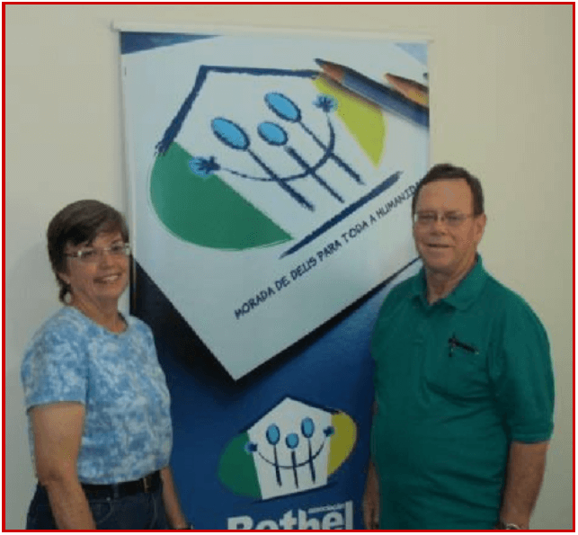 An Update from Dorothy and Gordon Gartrell in Brazil